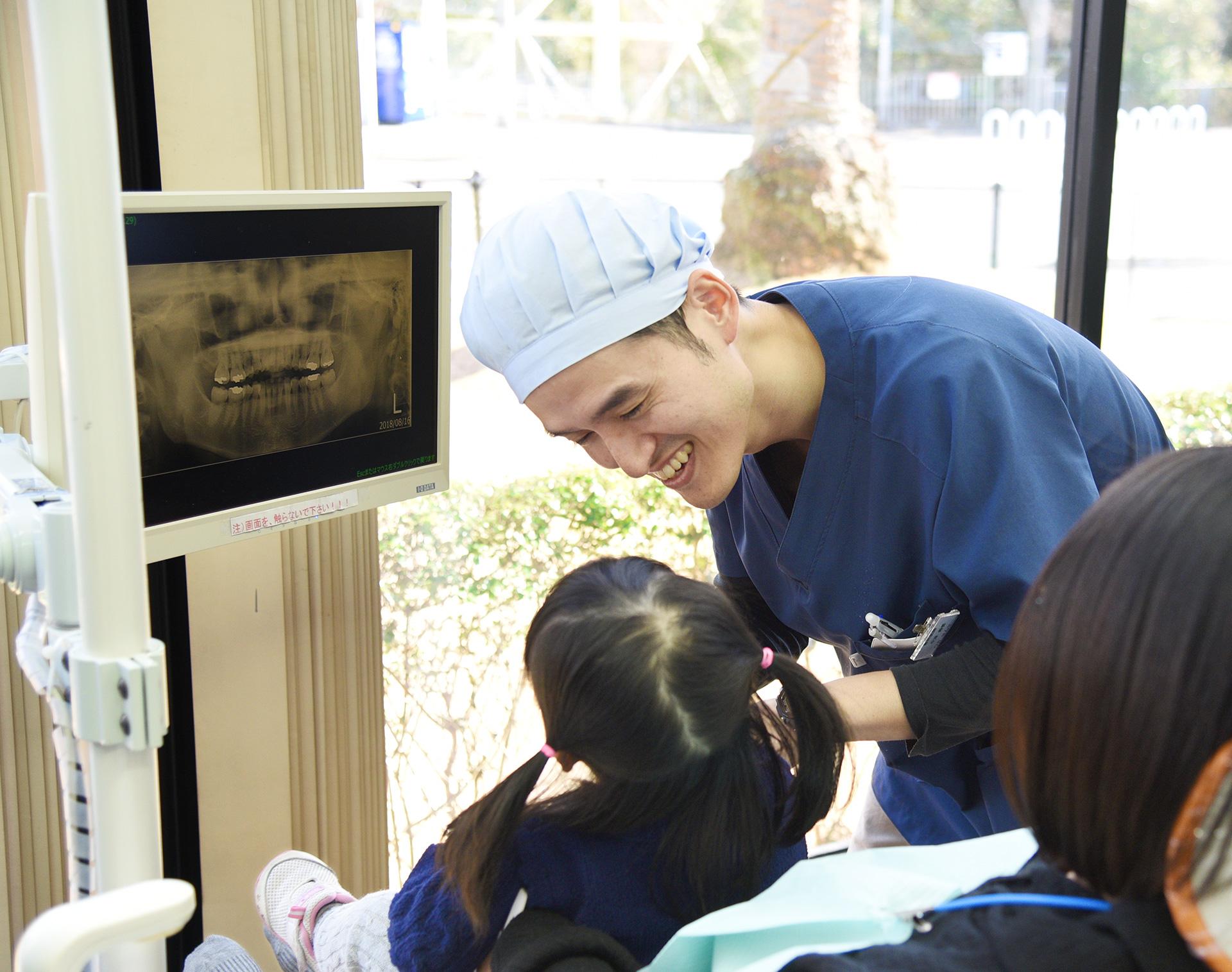 歯でお悩みの患者さまが安心できる歯科医院です
