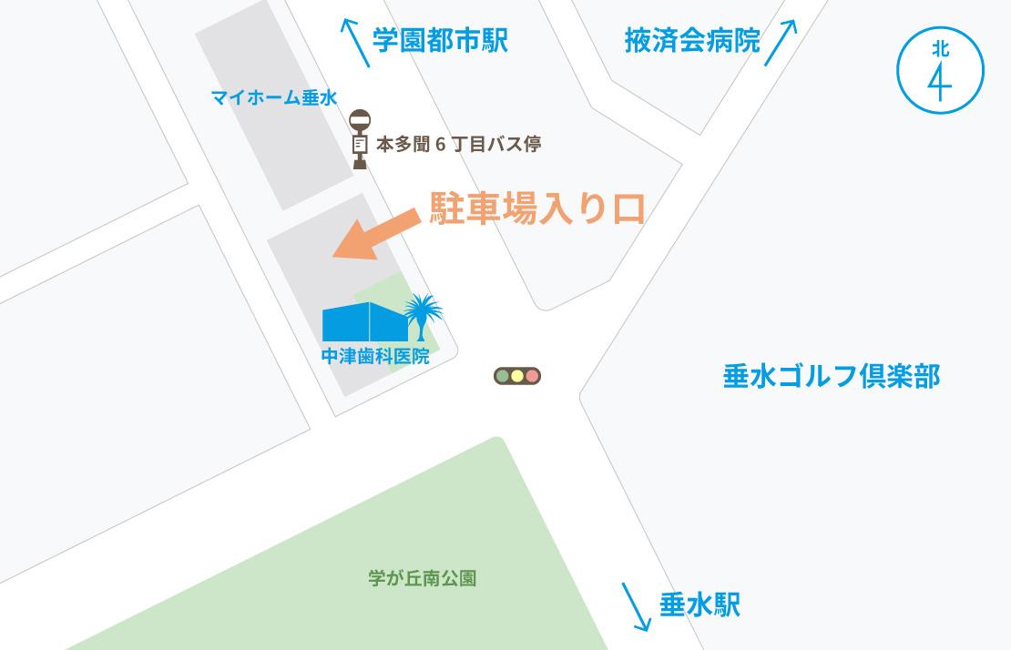 お車でのアクセス方法 (駐車場18台分あり)